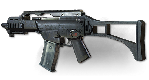 File:G36C menu icon MW3.png