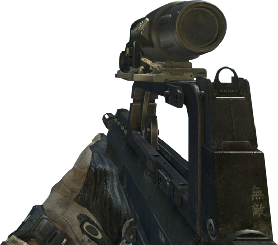 File:Type 95 Hybrid Sight MW3.png