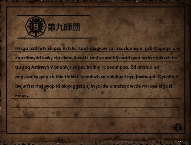 File:Cipher12 ZetsubouNoShima BO3.png