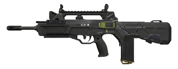 File:FAMAS menu icon CoDO.png