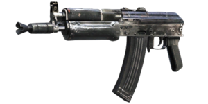 AK-74u Menu Icon BOII