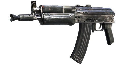 File:AK-74u Menu Icon BOII.png