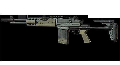 MW3 In Depth - MK14 Assault Rifle & Update - YouTube