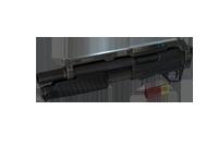 Shotgun attachment menu icon CoDO