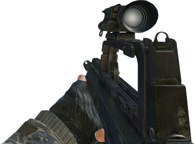File:Type 95 Thermal Scope MW3.png