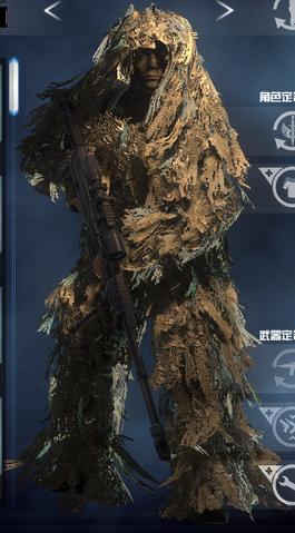 File:War Character CoDO.png