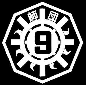 Division 9 logo BO3