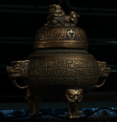 File:Urn collectible BO3.png