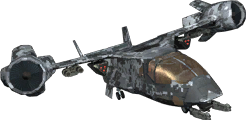 File:VTOL Warship Menu Icon BOII.png