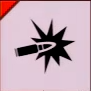 Weapon Specialist Icon CoDG.png
