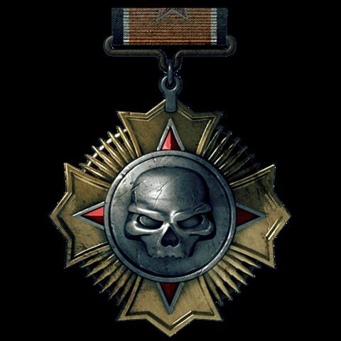 File:Medal6.png