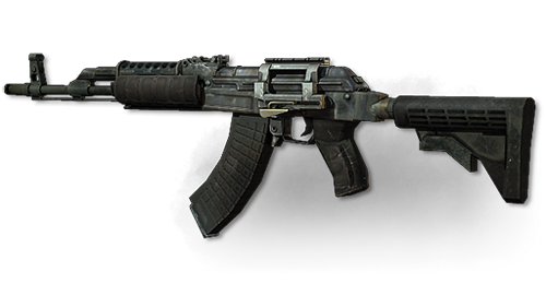 File:AK-47 menu icon MW3.png