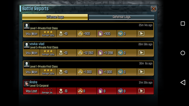 File:Battle Reports Menu - Offense Logs CoDH.png