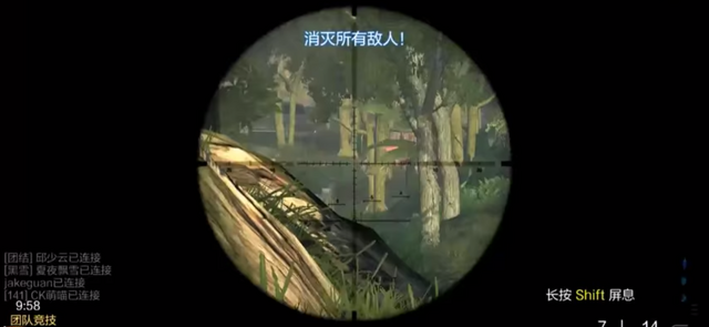 File:Intervention Scope Aiming CoDO.png