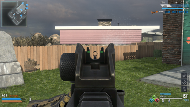 File:MAG43 Iron Sights CODO.png