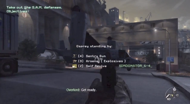 File:Care Package Contents Overview Special Delivery MW3.png