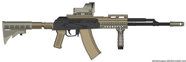 File:PMG AK101 Warrior.jpg