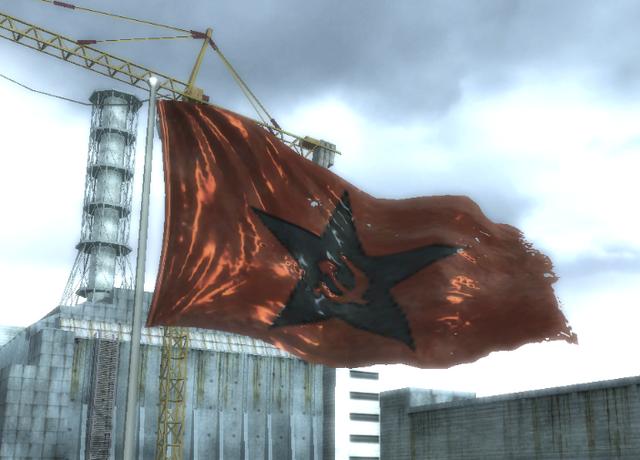 File:Ultra Flag waving.png