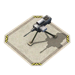 File:Sentry Gun menu icon CoDH.png