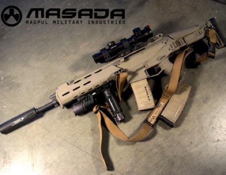 File:Bushmaster ACR.jpg