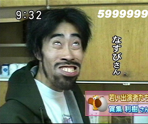 File:Funny-asian-face big.jpg