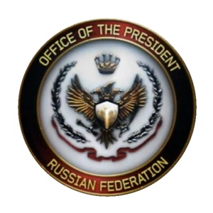 Federal Protective Service of Russia emblem MW3