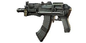 File:AK-74u menu icon MW3.png