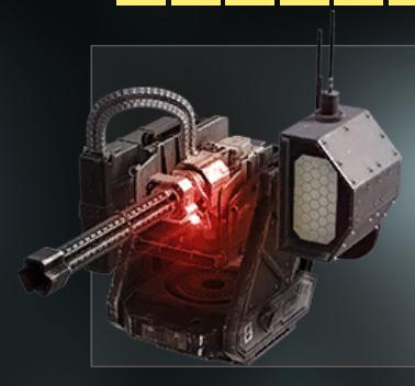 File:Remote Turret Menu Icon AW.png