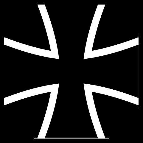 File:Bundeswehr Logo.png