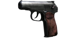 Makarov Menu Icon BOII