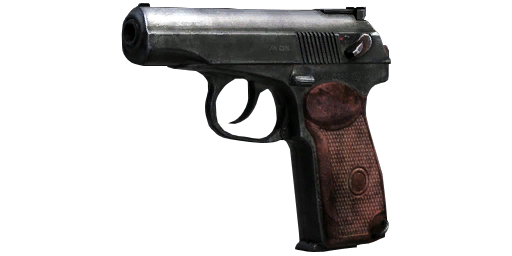 File:Makarov Menu Icon BOII.png