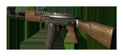 File:ELITE AK-47.png