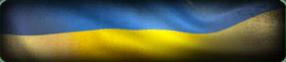 File:Ukraine Background BO.png