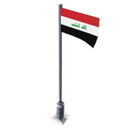 File:Flag 18 Iraq menu icon CoDH.png