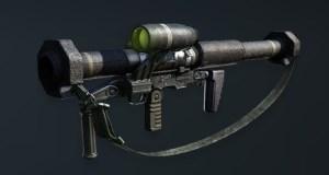 Panzerfaust Menu Icon CoDG