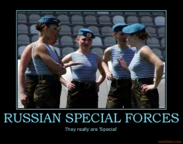 File:Russianspecialforces.jpg