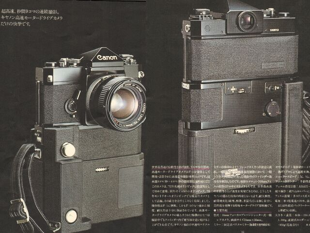 File:Canon F-1 HS battery unit.jpg
