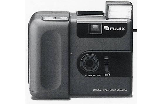 File:Fujix 1.jpg