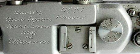 File:FED-10 02.jpg