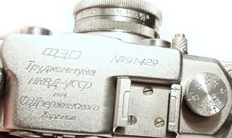 File:FED-s t1 02.jpg