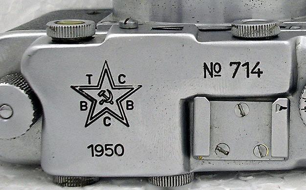 File:TSVVS-714.jpg
