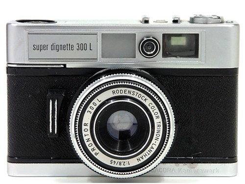 File:Dacora Super Dignette 300 L gross.jpg