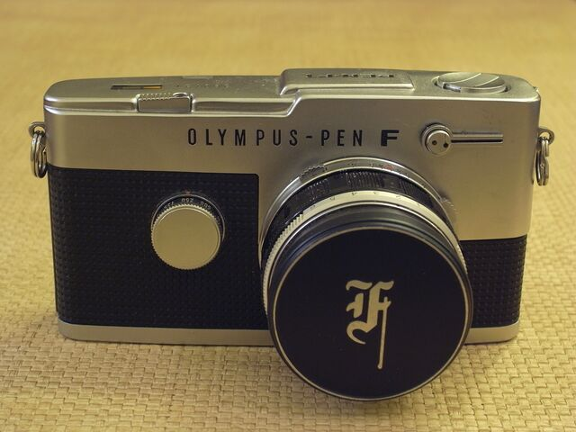 File:OlympusPenFTSilverSmall.jpg