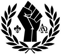 Opus symbol