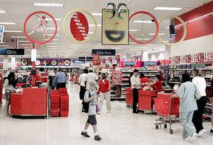 ShoppingMallTarget