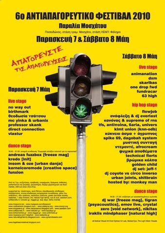 File:Athens 2010 GMM Greece.jpg