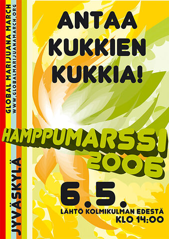 File:Jyvaskyla 2006 GMM Finland.jpg