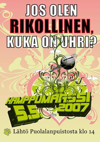 File:Turku 2007 GMM Finland 4.jpg