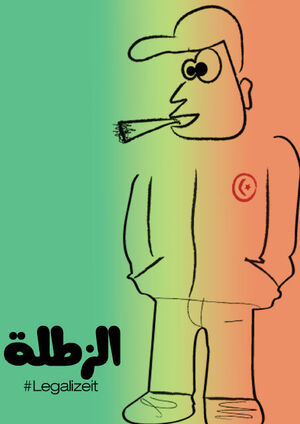Tunisia. Legalize it