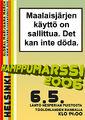 Helsinki 2006 GMM Finland 3.jpg